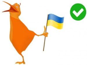 Кошелек QIWI в Украине