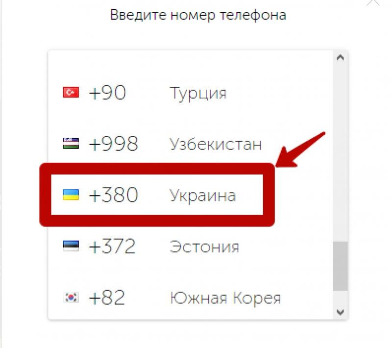 Обменять visa на киви эксмо код