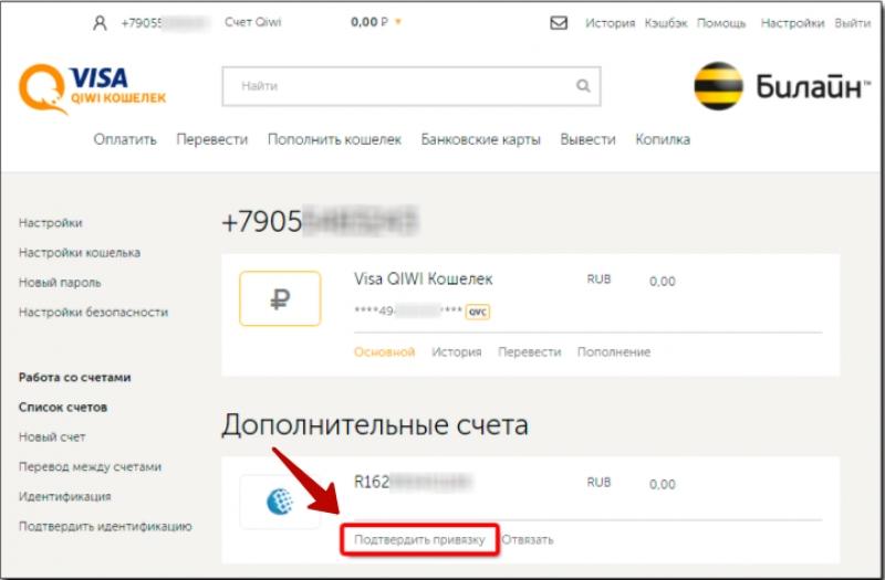 Visa курс обмена валюты втб 24 спб