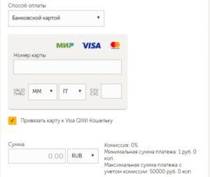 Реквизиты платежного инструмента банка «МегаФон»