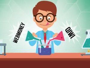 Как перечислить деньги с QIWI на WebMoney