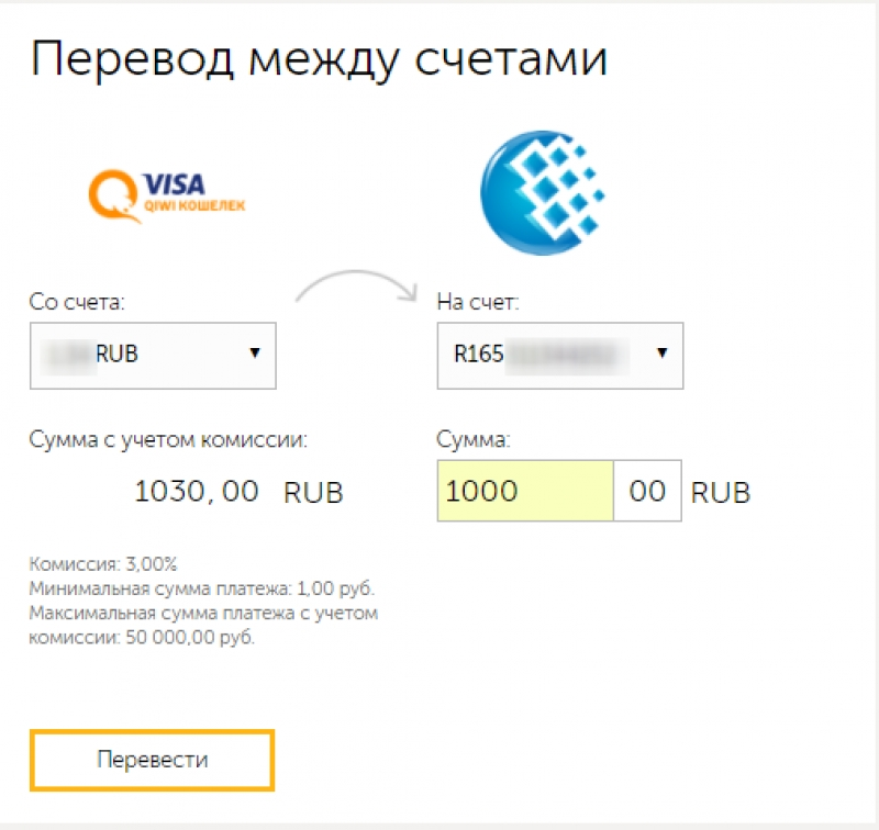WMZBYru - Обмен Webmoney, Яндекс Деньги, QIWI и др