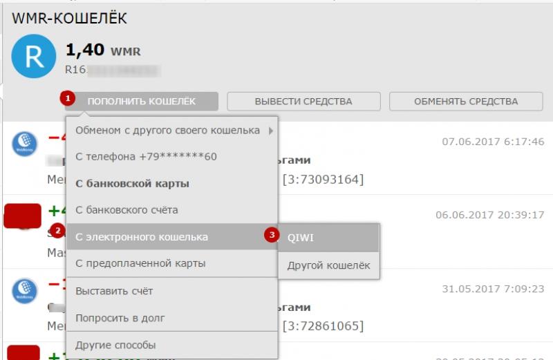 Обмен Яндекс Деньги на Bitcoin