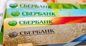Как узнать сумму платежа по кредитке Сбербанка