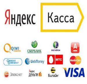 Логотипы платёжных систем партнёров Яндекс Кассы