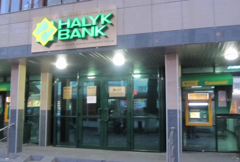Халык Банк