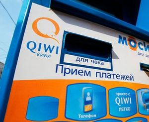 Qiwi терминалы в Украине
