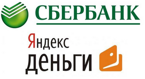 Сбербанк и Яндекс логотипы