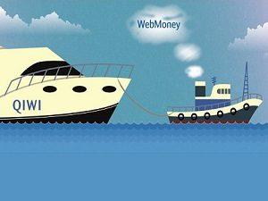 Привязка WebMoney-счета к QIWI
