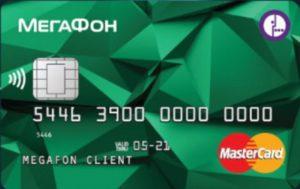 Банковская карта «МегаФон»