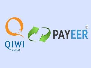 Перечисление с QIWI на Payeer