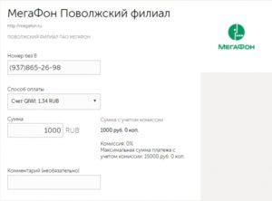 Перечисление средств на привязанный к Яндекс-кошельку телефон