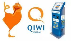 Терминал QIWI