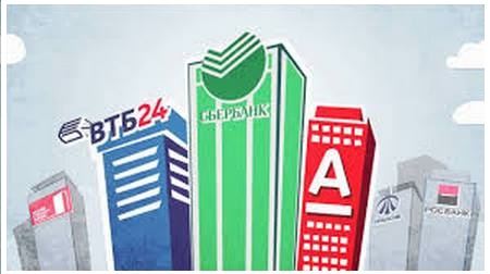банки России картинка