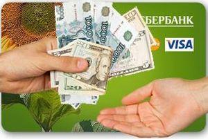 Деньги и карта Сбербанка