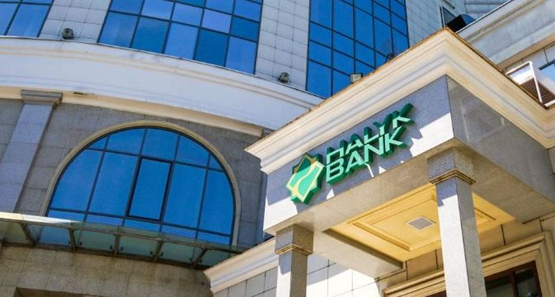 Халык банк большой офис