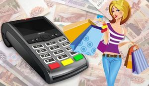 Рисунок символизирующий покупки посредством эквайринга