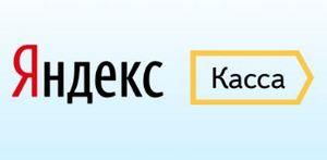 Яндекс касса логотип