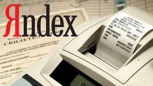 Кассовый аппарат и логотип яндекс