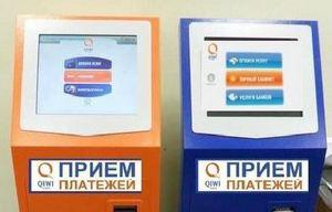 Как получить карту Qiwi в Казахстане